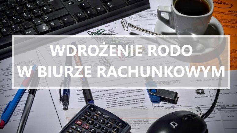 wdrożenie RODO w biurze rachunkowym